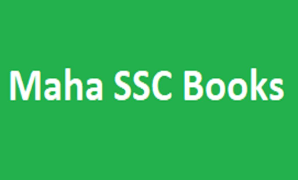 Maha SSC Books 2021 Maha 10th Model Paper Blueprint 2021 Maha X Syllabus 2021